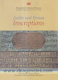 A descriptive catalogue of the Arabic and Persian inscriptions in the Bangladesh National Museum /