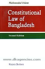 Constitutional law of Bangladesh /