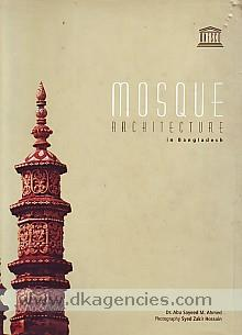 Mosque architecture in Bangladesh /