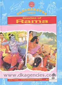 Stories of Rama /