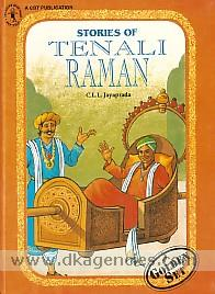 Stories of Tenali Raman /