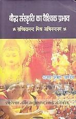 Bauddha samskrti ka vaisvika prabhava Saccidananda Misra abhinandanam :  Acarya Saccidananda Misra abhinandana grantha /