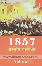 1857 :  Bharatiya pariprekshya /