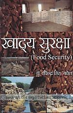 Khadya suraksha =  Food security /