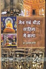 Jaina evam Bauddha sahitya mem kala :  pracina Bharatiya itihasa ke sandarbha mem /