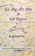 Jaina, Bauddha aura Gita mem karma siddhanta /