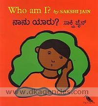 Who am I /