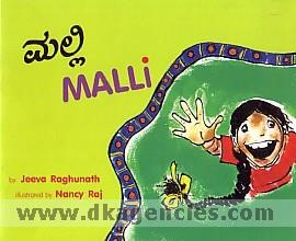 Malli =  Malli /