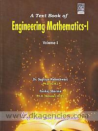 A text book of engineering mathematics-I, volume 1 /