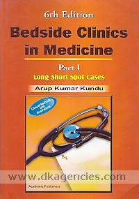 Bedside clinics in medicine /