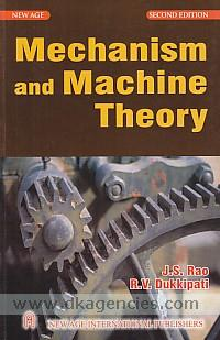 Mechanism and machine theory /
