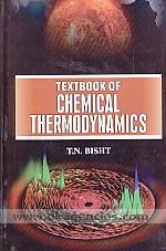 Textbook of chemical thermodynamics /