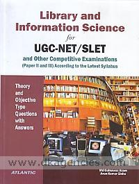 Library and information science :  for UGC-NET/SLET & other competitive examinations (paper II and III) according to the latest syllabus : theory and objective type questions with answers /