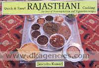 Quick & easy! Rajasthani cooking