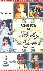 Navneet choice of baby names :  Hindi-English /