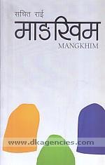 Manakhima /