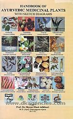 Handbook of ayurvedic medicinal plants :  with diagrams /