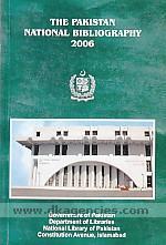 The Pakistan national bibliography, 2006.