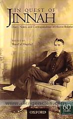 In quest of Jinnah :  diary, notes and correspondence of Hector Bolitho /