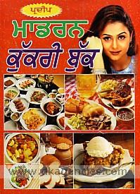 Pradipa kukkari bukka :  rasoi' sikkhia : tarham-tarham de sawadi bhojana de sarala dhanga /
