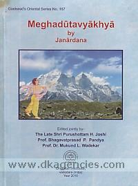 Meghadutavyakhya by Janardana /