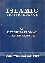 Islamic jurisprudence :  an international perspective /
