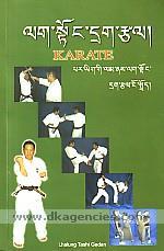Lag ston drag rtsal :  par yig gi lam nas lag ston drag rtsal no sprod = Karate /