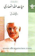 Hayatullah Ansari /