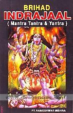 Brihad indrajaal :  mantra, tantra & yantra /