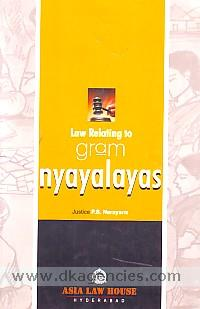 Law relating to gram nyayalayas /