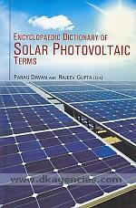 Encyclopaedic dictionary of solar photovoltaic terms /