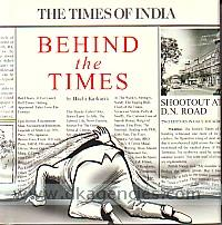 Behind the Times /