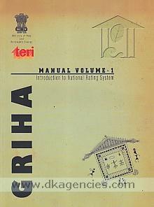 GRIHA manual.