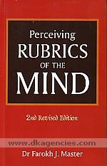 Perceiving rubrics of the mind /