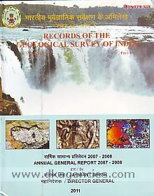 Annual general report (F.S. 2007-08) /
