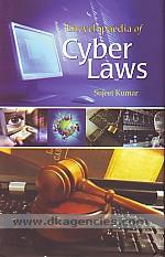 Encyclopaedia of cyber laws /