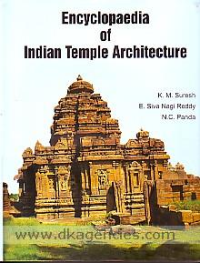 Encyclopaedia of Indian temple architecture /