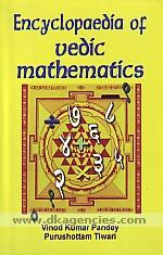 Encyclopaedia of Vedic mathematics /