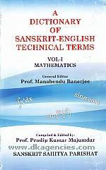 A dictionary of Sanskrit-English technical terms /