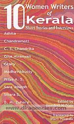 10 women writers of Kerala :  stories and interviews /