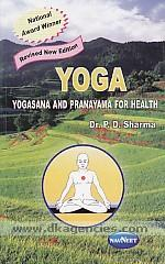 Yoga :  yogasana and pranayama for health /