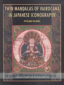 Twin mandalas of Vairocana in Japanese iconography /