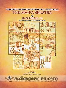 Culinary traditions of medieval Karnataka :  the Soopa shastra of Mangarasa III /