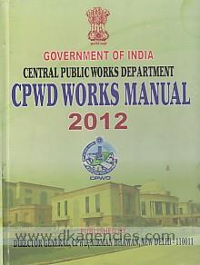 CPWD works manual, 2012 /