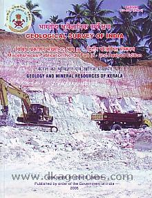 Geology and mineral resources of Kerala =  Kerala ka bhuvijnana evam khanija samsadhana /