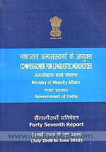 Bhashajata alpasankhyakom ke ayukta ka prativedana :  47 vam prativedana, Julai 2008 se Juna 2010 = Report of the Commissioner for Linguistic Minorities : 47th report, July 2008 to June 2010.
