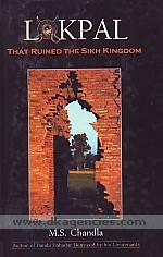 Lokpal :  that ruined the Sikh kingdom /