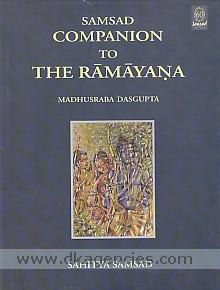Samsad companion to the Ramayana /