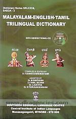 Malayalam-English-Tamil trilingual bidirectional dictionary /
