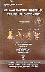 Malayalam-English-Telugu trilingual bidirectional dictionary /